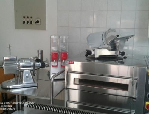 Нова опрема за угоститељски кабинет