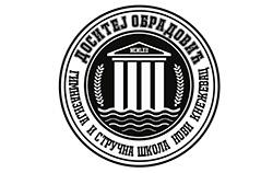 Гимназија и стручна школа Доситеј Обрадовић Нови Кнежевац