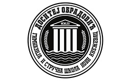 Gimnazija i stručna škola Dositej Obradović Novi Kneževac